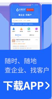 妖精直播 app